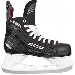Bauer SUPREME SCORE SKATE JR čierna 1 - Hokejové korčule