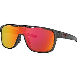 Oakley CROSSRANGE SHIELD  NS - Slnečné okuliare